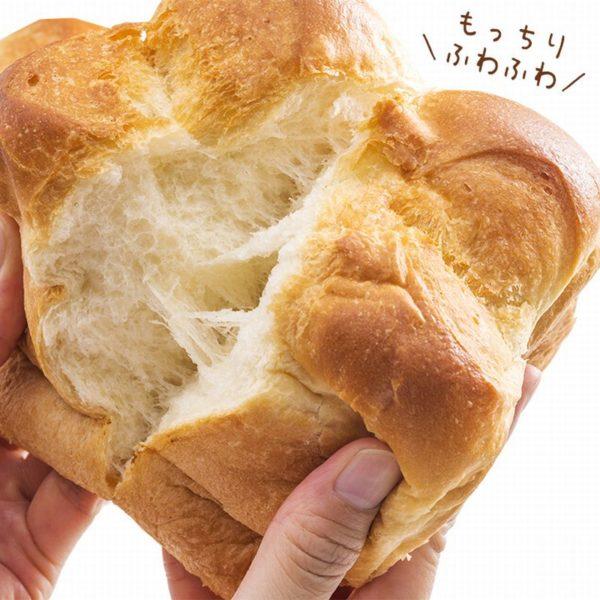 もっちりふわふわの美味しい食パンが焼きあがります